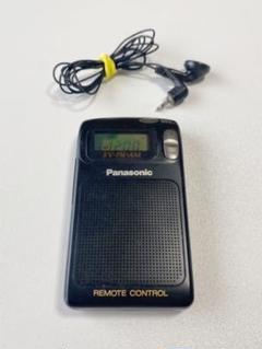 """Thumbnail of """"Panasonic ポケットラジオ AM/FMラジオ RF-H820  電池付き"""""""