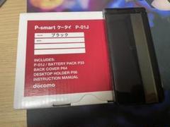 "Thumbnail of ""P-01J docomo ガラホ"""