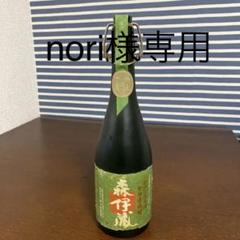 "Thumbnail of ""●極上 森伊蔵(長期洞窟熟成酒)"""
