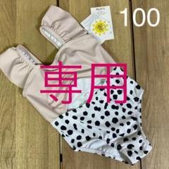 "Thumbnail of ""レア【新品】バースデイ ダルメシアン柄 水着 ピンク 100"""