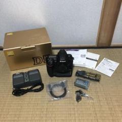 "Thumbnail of ""Nikon D5 (XQD-TYPE)"""