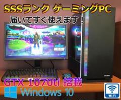 """Thumbnail of """"【SSSランク】144hz新品モニター付き新品ケースゲーミングPC"""""""