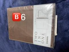"Thumbnail of ""専用 ノート三冊 B6ブラウン"""