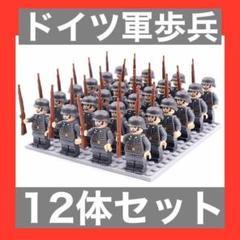 """Thumbnail of """"【レゴ互換】ドイツ軍 歩兵 ドイツ兵 兵士 ミニフィグ12体セット"""""""