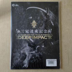 "Thumbnail of ""Deep Impact ディープインパクト 三冠達成記念"""