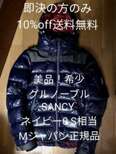 "Thumbnail of ""美品!希少グルノーブルライン Mジャパン正規品 モンクレール SANCY  0S"""