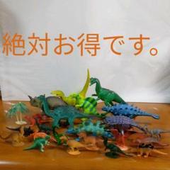 "Thumbnail of ""恐竜フィギュア"""