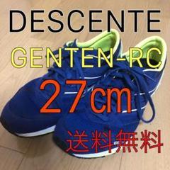 """Thumbnail of """"DESCENT(デサント)ランニングシューズ GENTEN-RC 27㎝"""""""