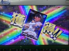 """Thumbnail of """"【ベースボールコレクション】PR浅尾 プレミアム【BBC】"""""""