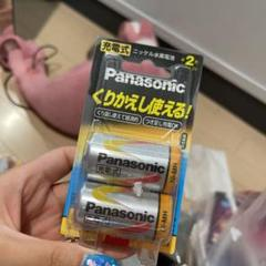 "Thumbnail of ""Panasonic充電式ニッケル水素電池 充電式"""