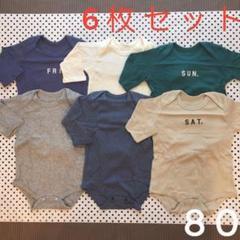 "Thumbnail of ""☆6枚セット☆18 ベビー キッズ 男の子 80 肌着 ロンパース 下着"""