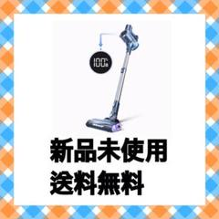 "Thumbnail of ""掃除機コードレス 電量ディスプレイ 掃除機サイクロン スティッククリーナー"""