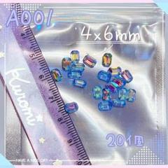 "Thumbnail of ""A001ネイルパーツ オーロラダイヤ ブルー 20個セット"""