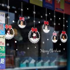 """Thumbnail of """"【送料コミ】ウォールステッカー クリスマス 箱入れ配送"""""""