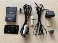 "Thumbnail of ""ETC車載器 Panasonic CY-ET2600GD 2.0 中古品"""