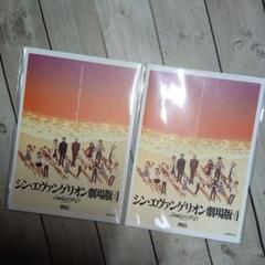 "Thumbnail of ""非売品☆シン・エヴァンゲリオン劇場版映画チケット 2枚"""