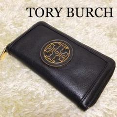 """Thumbnail of """"TORY BURCH トリーバーチ ロゴ金具 ブラック レザー 長財布"""""""