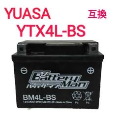"""Thumbnail of """"バイクバッテリーBM4L-BS"""""""