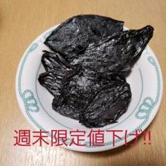 "Thumbnail of ""イノシシ内臓ミックスジャーキー①50 猪 無添加おやつ ジビエ 犬猫小動物"""