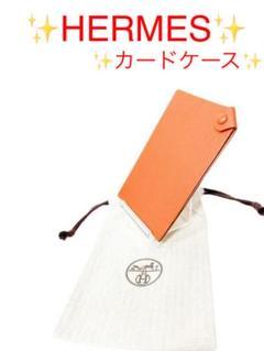 """Thumbnail of """"✨ エルメス ✨タルマックPM オレンジ レザー HERMES"""""""
