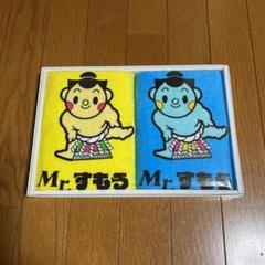 "Thumbnail of ""令和三年 大相撲名古屋場所 タオルセット"""