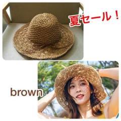 """Thumbnail of """"【早い者勝ちSALE】麦わら帽子 ストローハット 紫外線対策 ブラウン"""""""