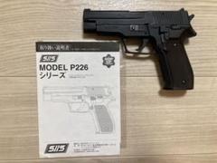"Thumbnail of ""SIIS製 18歳以上用エアコッキングガンP226 ブラック 【ジャンク】"""