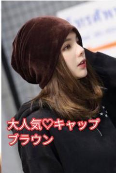 "Thumbnail of ""大人気❤️お洒落★レディース 帽子 ハット キャップオールシーズンぼうし春"""