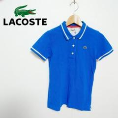 "Thumbnail of ""LACOSTE ラコステ ロゴ刺繍ポロシャツ"""