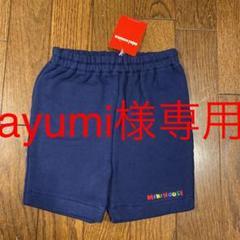 "Thumbnail of ""ミキハウス オールド 短パン 90cm"""