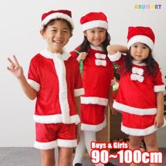 "Thumbnail of ""サンタ 服 子供 クリスマス コスプレ ベビー 帽子付き 男の子 女の子 衣装"""