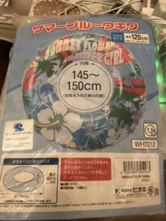 "Thumbnail of ""浮輪 大人用 145〜150センチ 新品"""