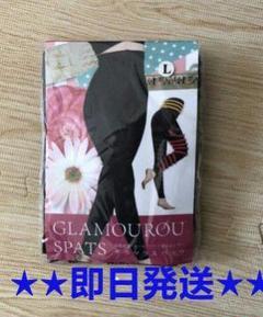 "Thumbnail of ""SNS大人気★即日発送★!グラマラスパッツ Lサイズ"""
