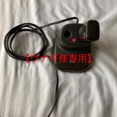 "Thumbnail of ""電動消しゴム RADIC  RE-8000"""