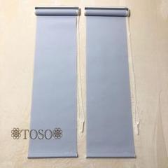 """Thumbnail of """"■新品TOSO ロールスクリーン✱コルト ペールブルー2個セット"""""""