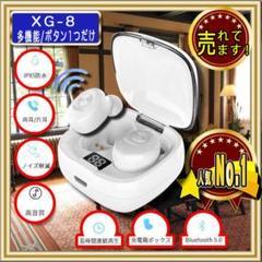 """Thumbnail of """"XG-8 Bluetooth ワイヤレスイヤホン 白 カナル型 コードレス"""""""
