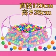 """Thumbnail of """"折りたたみ式ペットサークル ボールプール  かわいいピンク"""""""