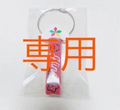 """Thumbnail of """"神宿 小山ひな ラバーバンド"""""""