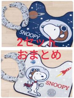 "Thumbnail of ""新品 SNOOPY トイレマット クッション便座 セット おまとめ2セット!"""