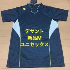 "Thumbnail of ""新品M  デサント バレーボール 半袖ゲームシャツ(ユニセックス)"""