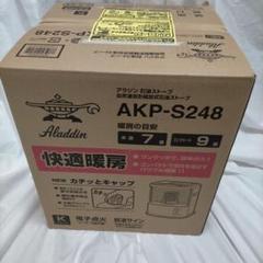 """Thumbnail of """"アラジン AKP-S248(K) 新品未開封! ALADDIN"""""""