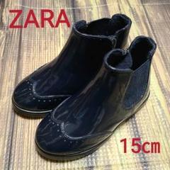 "Thumbnail of ""ザラ ZARA 子供 エナメルショートブーツ 靴"""
