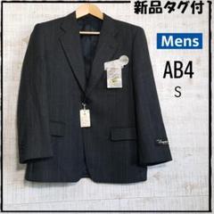 """Thumbnail of """"188【新品タグ付き】 送料無料 ☆ スーツ黒 AB4サイズ"""""""