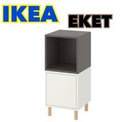 """Thumbnail of """"【送料込み】IKEA EKET 2個セット キャビネット 扉付き 美品 エーケト"""""""