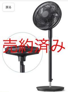 """Thumbnail of """"【高性能】リビング扇風機 サーキュレーター 7枚羽 風量9段階調節"""""""