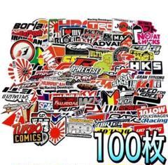 "Thumbnail of ""3番レーシング ステッカー 100枚 セット /世田谷ベース/レース/バイク"""