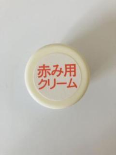 """Thumbnail of """"相澤皮膚科 赤み用クリーム"""""""