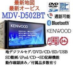 "Thumbnail of ""【最新地図2021年春版 彩速ナビ】地デジ/Bluetooth/DVD/CD録音"""