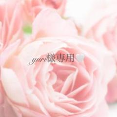 "Thumbnail of ""yuri様専用♡"""