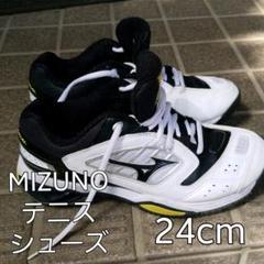 """Thumbnail of """"★MIZUNO★テニスシューズウェーブインペリアル(WAVE IMPERIAL)"""""""